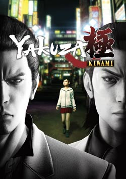 Yakuza Kiwami PC Cover Download