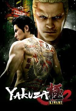 Yakuza Kiwami 2 PC Cover Download